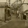 【おそとのええとこ】 いってきます、いってらっしゃい 【奈良-奈良市・ゲストハウス琥珀】