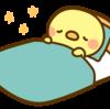 【生活習慣】【梅雨の時期に大事なこと】睡眠について