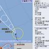 【台風情報】南鳥島近海にあった熱帯低気圧が台風11号『ウーコン(孫悟空)』に!今後北西進して北海道に向かうコースだが、影響はある!?