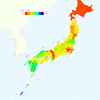 Birth Rate by Prefecture in Japan, 2014