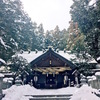 大宮熱田神社の御朱印/長野県松本市