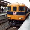 岐阜県海津市へのミニ旅行 1