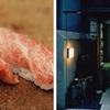 東京郷土料理 寿司