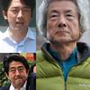 おすすめ麻雀マンガランキング 非現実的内容編  ~後編
