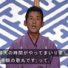 """""""天翔る神馬(バンバドロくん)"""" 考察"""