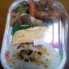 ヒライの弁当🍱