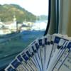 新幹線通勤のメリットとデメリット