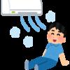 この夏は暑すぎません?身近な冷房器具を効率よく使ってみよう!