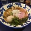 【今週のラーメン4052】 世田谷 磯野 (東京・梅ヶ丘) 醤油味たま支那そば 〜毎日でも食える柔らかい淡麗さ!支那と言うより・・・実に優雅な和風的あっさり感!