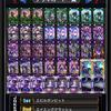 【COJ】紫機械の大先輩!