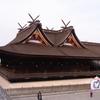 岡山出張の翌日に吉備津神社、吉備津彦神社を詣でました 2017/1/29日曜日