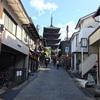 「オトナ女性のための京都美食旅@DELIGHT」
