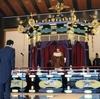 奉祝 即位礼正殿の儀