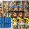 【購入】みんな集まれ!ピカまつり (2016年7月2日(土)発売)