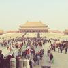 「前門(チェンムン)」を本拠地に。徒歩でお手軽北京旅行!