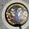 【那覇市ポケふた】ウィンディのポケモンマンホールの場所・駐車場等詳細レポート