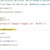 手探り入門×ASP.net core ×Middle wareの開発と実行