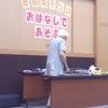 藤田浩子さんの公演会へ