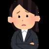 【情報処理試験】IT未経験からのおすすめ受験順番【コスパで最短経路】