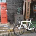 まさゆめ~広島~ロードバイク日記