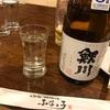 鯉川 純米吟醸 美山錦(山形県 鯉川酒造)