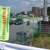 海田中学の職場体験開始 生活介護の交流会