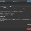 【雑記】Mac を自動起動・終了させる方法