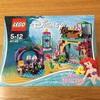 """レゴ (LEGO) ディズニー アリエル""""海の魔女アースラのおまじない"""" 41145 レビュー"""
