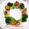 クリスマス料理に「リースサラダ」を作りました~♪ 写真あり!