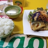 路地裏の日本食レストラン - Ban 12 Japanese Restaurant - (ビエンチャン・ラオス)