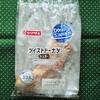 素朴!『業務スーパー』にヤマザキ「ツイストドーナツ シュガー」が売られていたので購入。食べた感想を書いています