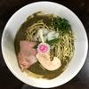 【今週のラーメン3270】 中華そば いづる (東京・大門) 濃密な煮干しそば + 和え玉 ~煮干ドMな貴方なら!きっと気にいる濃密セメント煮干し!
