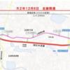兵庫県神戸市 明石木見線のバイパス区間が開通