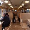 JR九州の鉄道車両