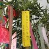 マンション七夕祭り本日開催🎋大成功💃80名参加🙆