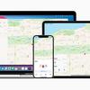 Apple、他社製アイテムに対応した「探す」アプリを公開 U1チップ対応も