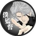 僕監督ゲームチャンネルブログ~ウイイレ2020~