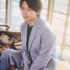 中村倫也company〜「サンキュー神様・135日目のカウンターマン・基金が出来ますように!!」