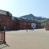 ソウルの旅[201704_06] - 苛烈な日帝支配を記憶する「西大門刑務所歴史館」、そして旅の締めは太白タッカルビ