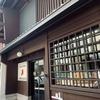 京都で老舗のイノダコーヒー本店がレトロで素敵
