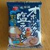 北海道 オホーツクの塩ラーメン
