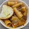 カルミネでお昼テイクアウト!普段使いの価格でリストランテを味わう