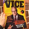 映画『バイス』(Vice)