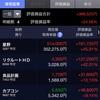 2020-09-18(金)