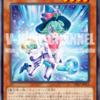 【DIMENSION BOX】新規カード:WW-グラス・ベル【WW】by たぬき