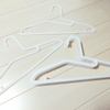 洗濯用ハンガー:ランドリー用品は結局ホワイトが落ち着く【セリア】
