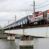 相鉄12000系第3編成甲種輸送 at 鶴見川橋梁