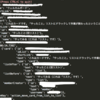 Python3 + Flask + py-trello + slackerでTrelloの更新情報をslackに流す(1)