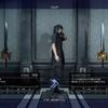【FF15】最強の片手剣「アルテマブレード」の性能、入手方法、入手場所まとめ/シド武器改造クエスト編【ファイナルファンタジーXV攻略】
