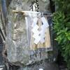 福岡の神社に参拝【照天神社】